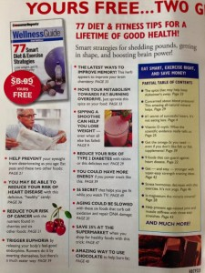 Consumer Reports catalog page